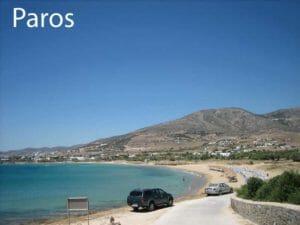 Grecia Paros, spiaggia