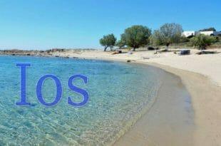 IOS, Grecia, per giovani
